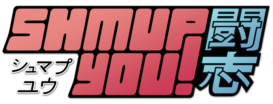 Shmup You Logo